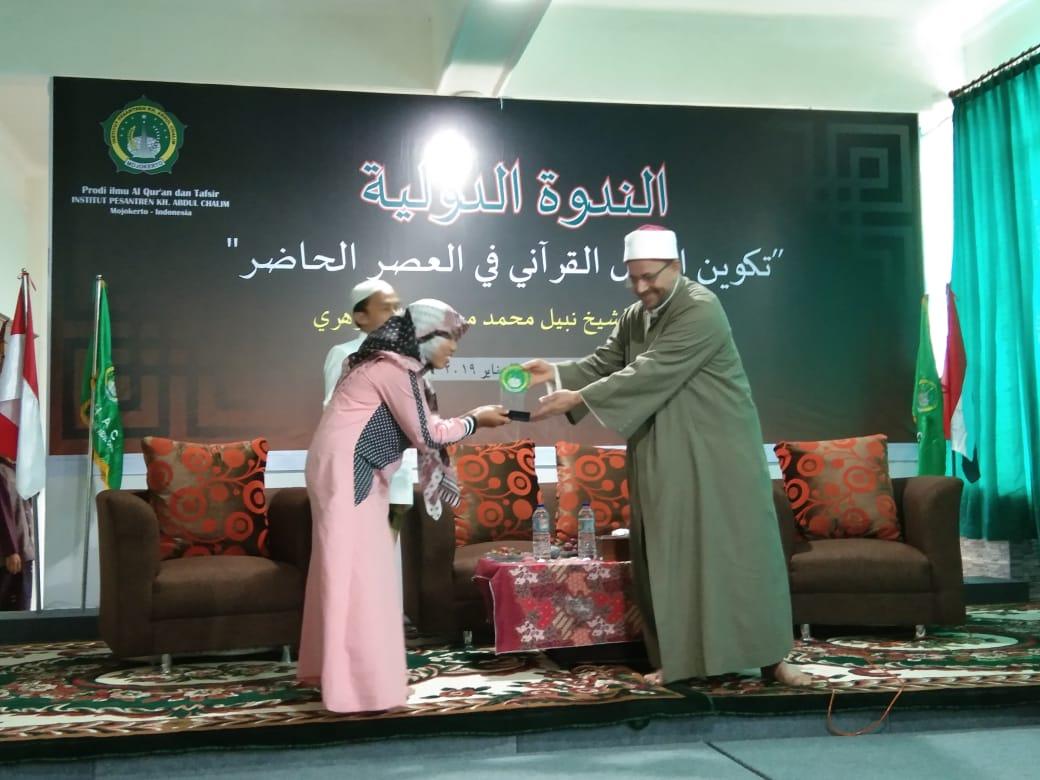 TIPS BELAJAR DAN MENGHAFAL ALQURAN DARI MUQRI' AL-QUR'AN AL AZHARIY